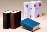 「最も小さく、最も軽い聖書」 第42回造本装幀コンクール入賞