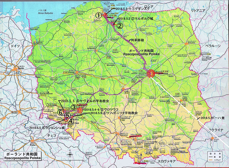 FINE ROAD(79)ポーランドの教会堂を訪ねて(2)ヤヴォルの平和教会 西村晴道
