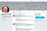 ローマ教皇のツイッター日本語訳アカウントが凍結 理由は不明