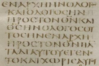 京大式・聖書ギリシャ語入門