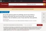 聖書検索サイト「バイブル・ゲートウェイ」が25周年 検索単語と人気聖句トップ10を発表