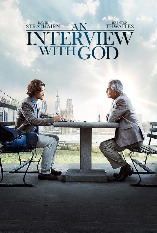 映画「神様にインタビュー」(原題:An Interview With God)のポスター
