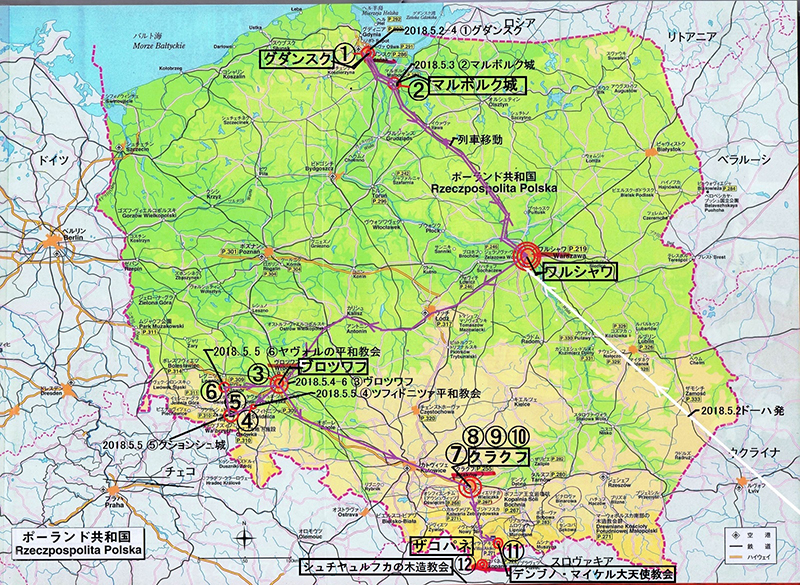 FINE ROAD(82)ポーランドの教会堂を訪ねて(5)シュチヤュルフカの木造教会とザコパネの町 西村晴道