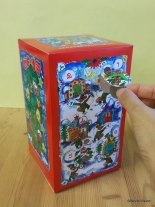 「喜びを贈る」アドベントカレンダー募金箱、2500人にプレゼント WVJが今年も実施