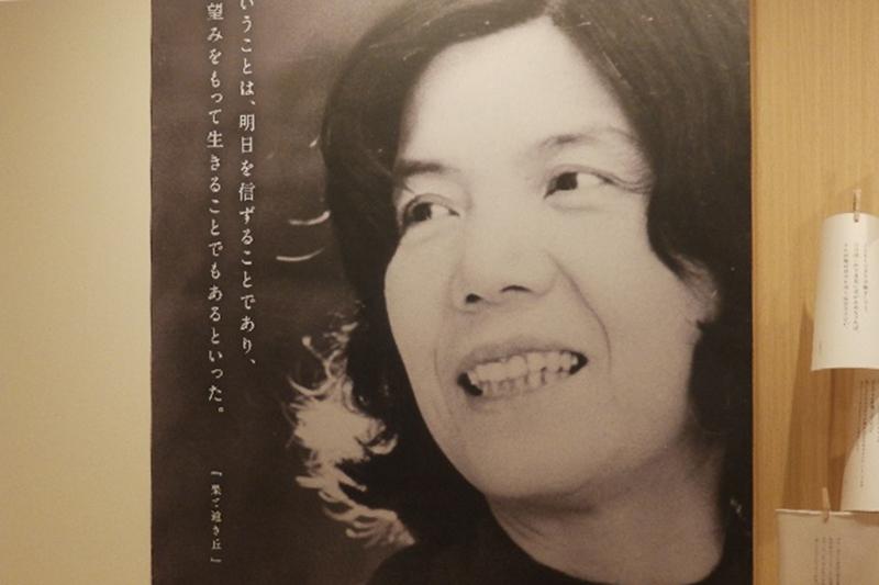 北海道旭川市の三浦綾子記念文学館で