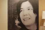 三浦文学の魅力と底力(1)三浦夫妻との出会いと交流 込堂一博