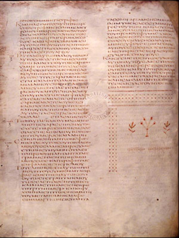 三大ギリシャ語聖書写本の一つ「アレクサンドリア写本」(フォリオ41v)。ルカによる福音書の最後が書かれている。<br />