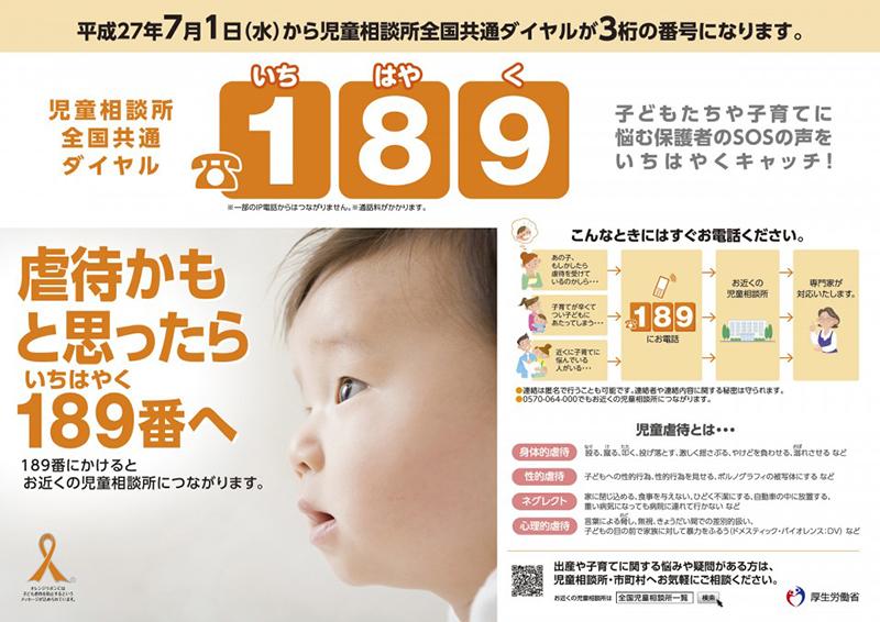 「オレンジゴスペル」を知ってください!(3)このままでは日本はマズイ!? 日本全体を照らす大きな光を!