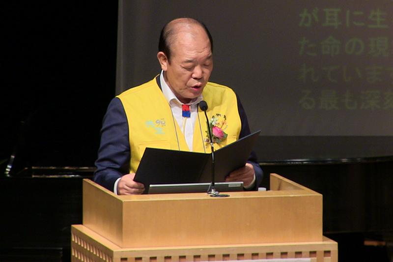 国連「世界孤児の日」制定を 日韓の政治家やキリスト教関係者が国連本部近くで請願大会