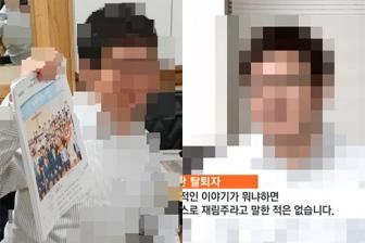 中橋裕貴氏、韓国で一人二役演じて騒動?
