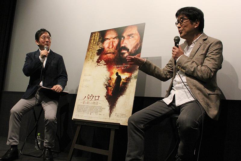 映画「パウロ」公開初日トークイベント 松任谷正隆さん「不覚にも涙」