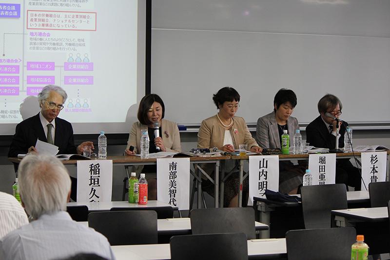 パネリストは全員女性、「地域とくらし」を女性の視点で考える 第4回賀川豊彦シンポジウム(1)