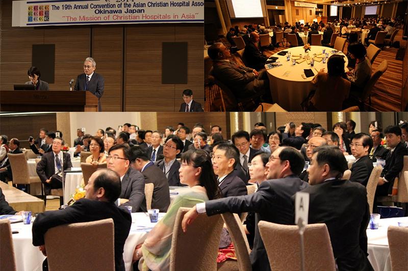 キリスト教主義を堅持しつつ、どう経営を発展させていくか アジアキリスト教病院協会の歴史