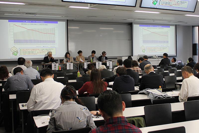 第4回賀川豊彦シンポジウムの様子=10日、早稲田大学(東京都新宿区)で