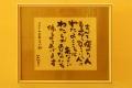 三浦文学の魅力と底力(5)三浦綾子さんと星野富弘さん 込堂一博