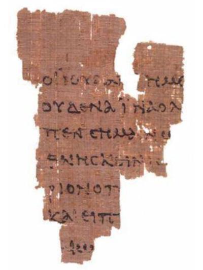 新約聖書のうち最も古い写本の断片だとされている「ジョン・ライランズ図書館パピルス52、 レクトー」(ヨハネ18:31〜33)