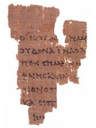 京大式・聖書ギリシャ語入門(5)直説法・能動態・現在の動詞の活用