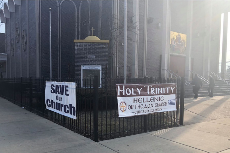 約200万ドル(約2億2500万円)の献金を競売の直前に受け、難を逃れた米シカゴの聖トリニティー・ギリシャ正教会(写真:フェイスブックより)