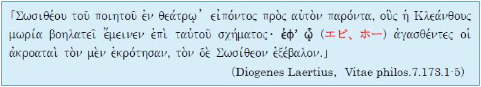 福音の回復(最終回)人は「良き者」―ローマ5:12の再解釈―前編 三谷和司