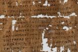 京大式・聖書ギリシャ語入門(6)東方の「クリスマス」を記念しつつー定冠詞の男性形と第2変化名詞(男性)、未完了過去形ー