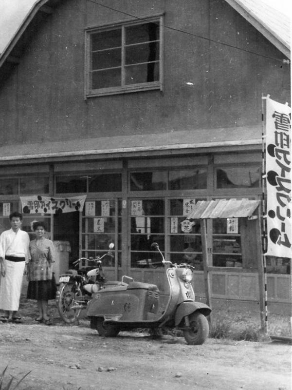 三浦商店前での三浦夫妻(黒江勉氏撮影・提供)。この旧宅で名作『塩狩峠』が書かれた。<br />