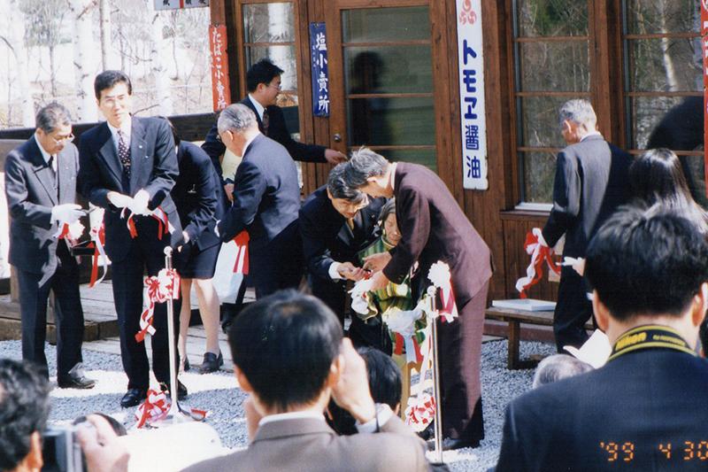 三浦文学の魅力と底力(8)八柳秘書の死と塩狩峠記念館の完成 込堂一博
