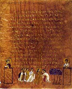 シノペ福音書写本、6世紀、フランス国立図書館、Manuscrits Occidentaux(Supplement Grec. 1286)
