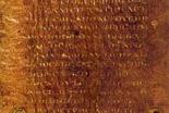 京大式・聖書ギリシャ語入門(8)「私はあなたがたに平和を与える」―μι 動詞と形容詞の修飾時のルール―