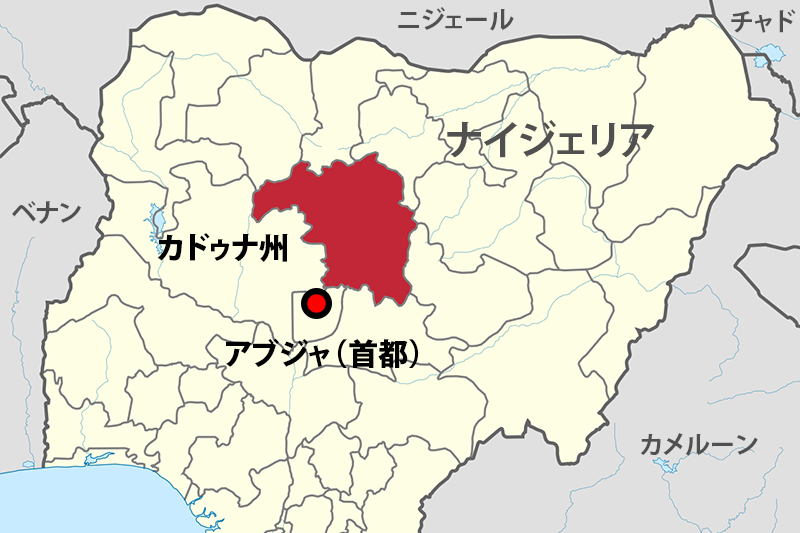 ナイジェリア中部カドゥナ州(図:Uwe Dedering)<br />