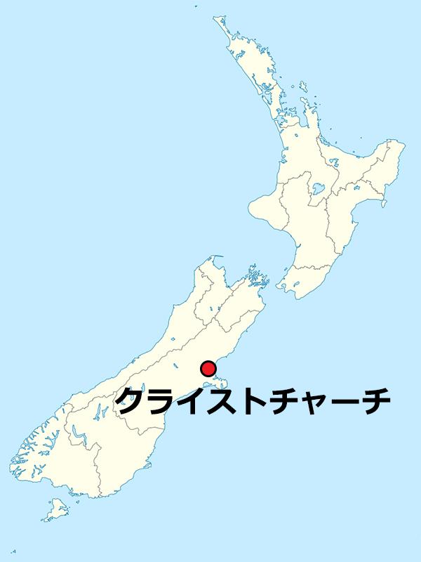 クライストチャーチの位置(画像:NordNordWest)