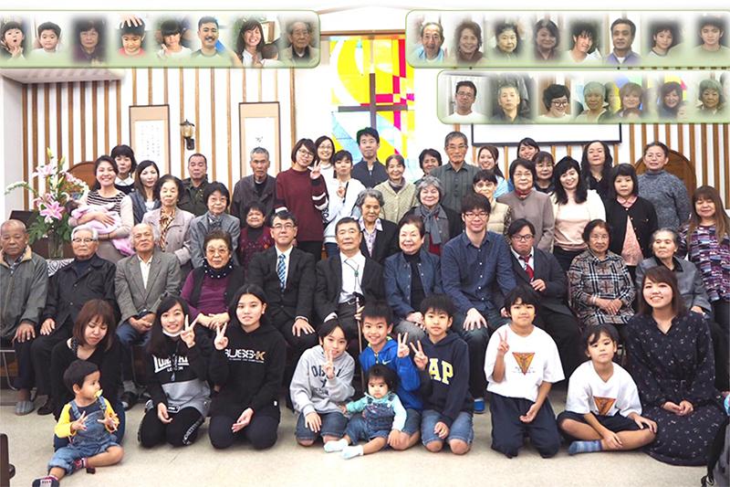 安慶名(あげな)バプテスト教会創立47周年記念礼拝の参加者。上部の顔写真の人々は、当日参加できなかった教会員たち。