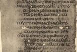 京大式・聖書ギリシャ語入門(9)「私たちは神との交わりを持っている」―約音動詞の現在形―