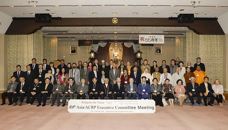 アジア宗教者平和会議(ACRP)執行委員会の参加者(写真:世界宗教者平和会議〔WCRP〕日本委員会提供)<br />