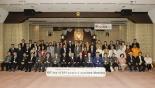 アジア宗教者平和会議執行委員会、日本で初開催 19カ国から約100人参加