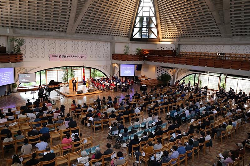 今年で57回目を数える首都圏イースターのつどい。毎年、イースター(復活祭)翌週の日曜日に行われており、今年は「平成」最後の日曜日とも重なった=4月28日、ウェスレアン・ホーリネス教団淀橋教会(東京都新宿区)で