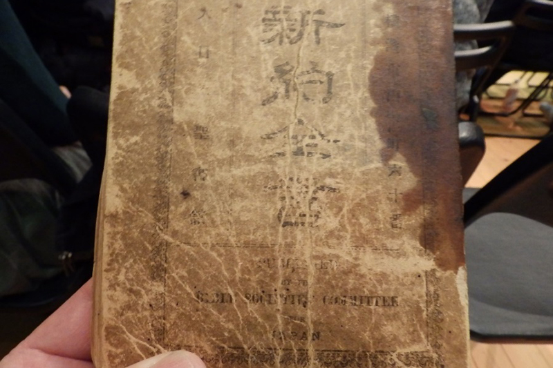 三浦文学の魅力と底力(16)「キリストのあほう」になった人 込堂一博