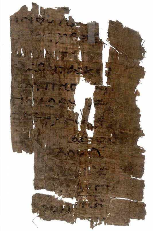 オクシュリュンコス・パピルス、2382レクトー (P. Oxy 2383r)、ルカによる福音書22章41、45節