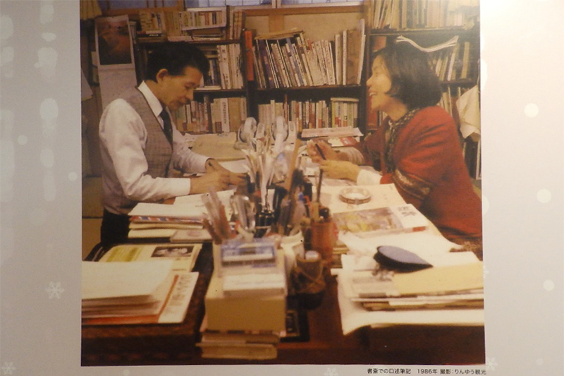 三浦文学の魅力と底力(17)光世さんの晩年の祈りと静かな最期 込堂一博