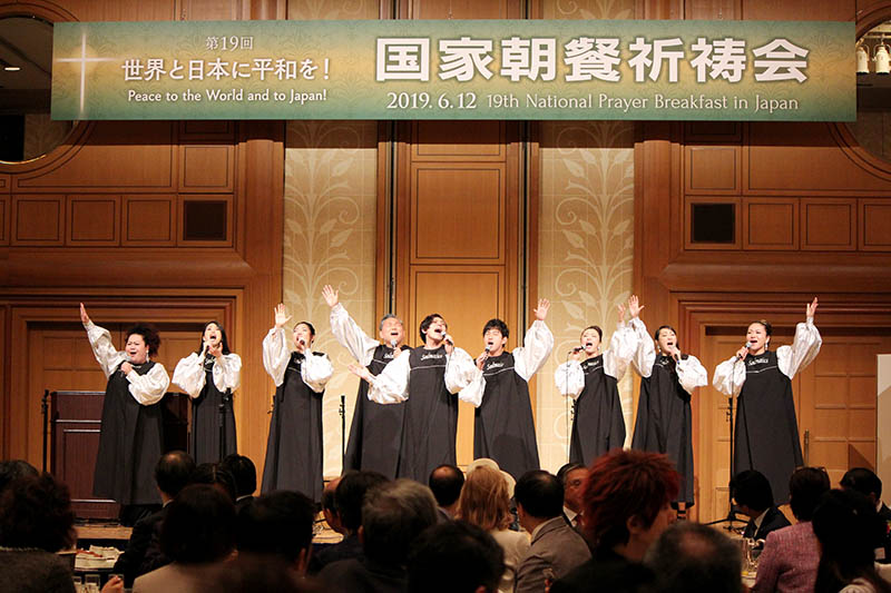 過去最多14カ国の駐日大使らが出席、国の指導者と世界の平和のため祈る 第19回国家朝餐祈祷会
