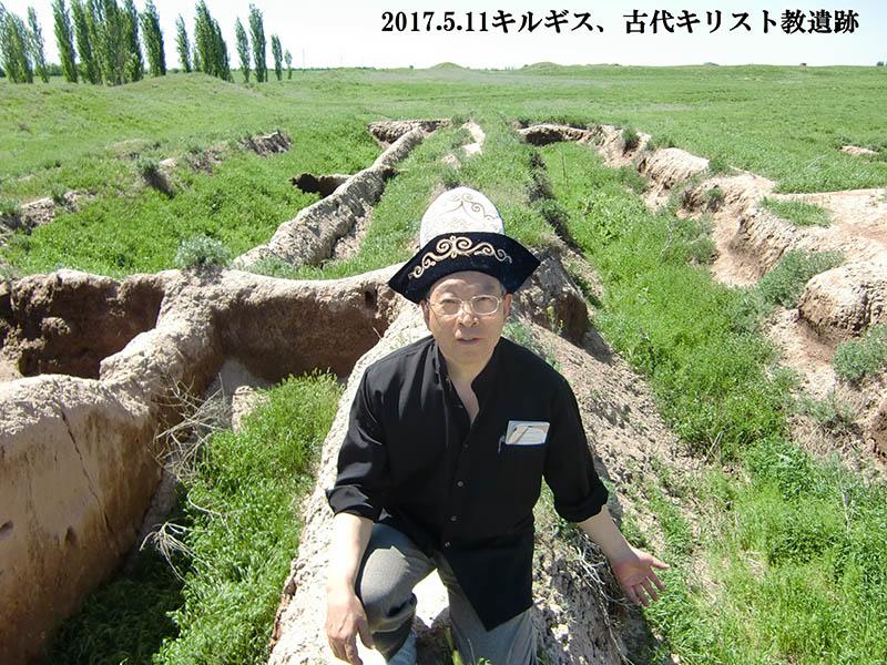新・景教のたどった道(12)中央アジアに広まった東方教会 川口一彦