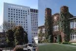 立教大と上智大が国内私立大学3位 「QS世界大学ランキング2020」
