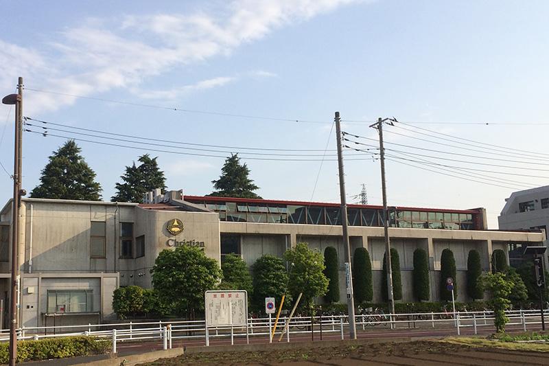 東京都東久留米市にあるインターナショナル・スクール「クリスチャン・アカデミー・イン・ジャパン」(CAJ)(写真:Neoayz66)