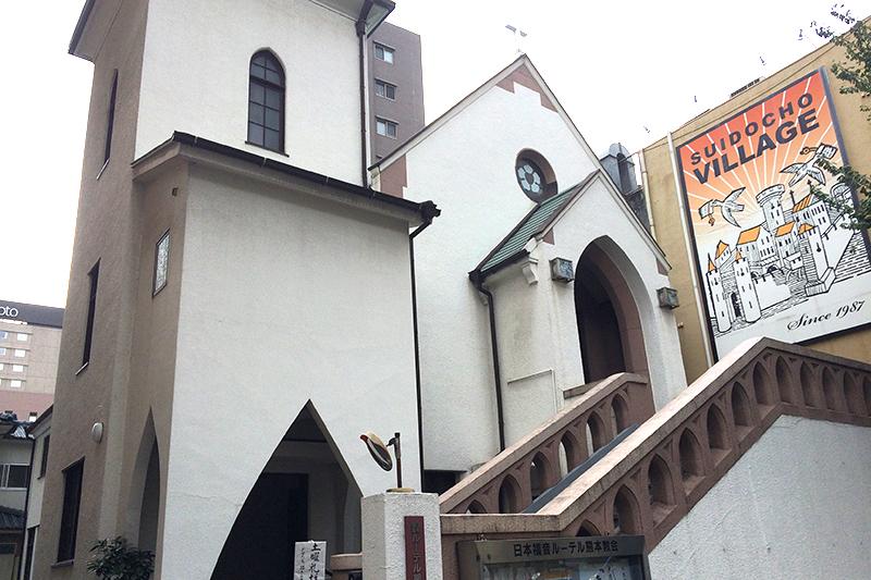 日本福音ルーテル熊本教会(熊本市中央区)の外観(写真:Truth1974)<br />