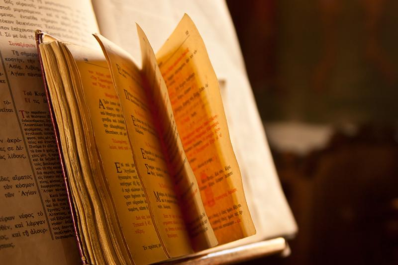 ギリシャ語の聖書と祈祷書(写真:Rolf Venema)※ 写真はイメージです。