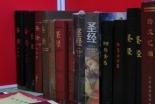米国の対中追加関税、聖書や宗教書は除外 キリスト教出版社から歓迎の声