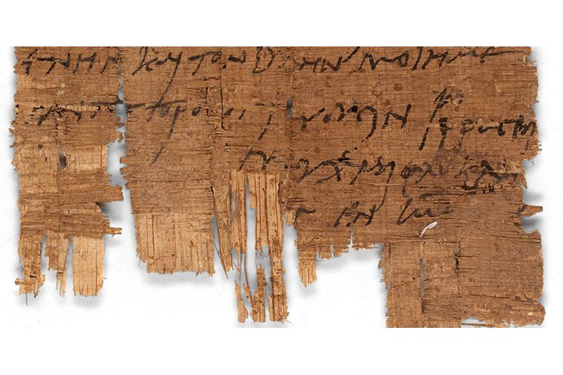 バーゼル大学(スイス)所蔵のパピルス片「P.Bas. 2.43」。同大が100年以上前から所蔵していたが、最近、230年代に書かれたものだと年代が特定された。(写真:同大)