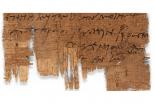 世界最古のキリスト教書簡、スイスの大学が特定 初期キリスト教徒の生活知る貴重な資料