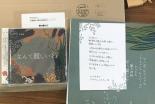 ヒルソングが日本語CD「なんて麗しい名」を初リリース 日本の次世代賛美の牽引役となるか? 実際に聴いてみた!