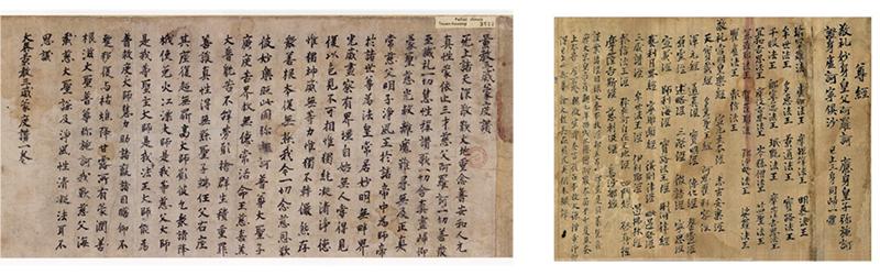 新・景教のたどった道(17)敦煌で発見された景教文書について 川口一彦