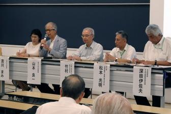 日本の宗教者と研究者が「環境と気候の非常事態宣言」 対応の遅れに高まる懸念